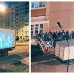 Gazela robiąca za ekran – tak ogląda się Mundial 2018 w Rosji